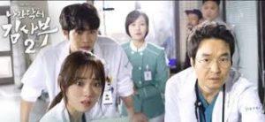 Doctor Kim - Sự kết hợp của dàn diễn viên tài năng