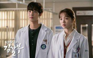 Doctor Kim 2 còn ngập tràn những cảnh yêu đương lãng mạn và tình cảm