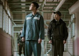 bộ phim Itaewon Class (tạm dịch: Tầng lớp Itaewon)