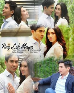 Roy Leh Maya (Chiêu Trò Lừa Gạt)