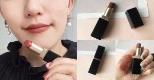 Suqqu Lipstick màu 09